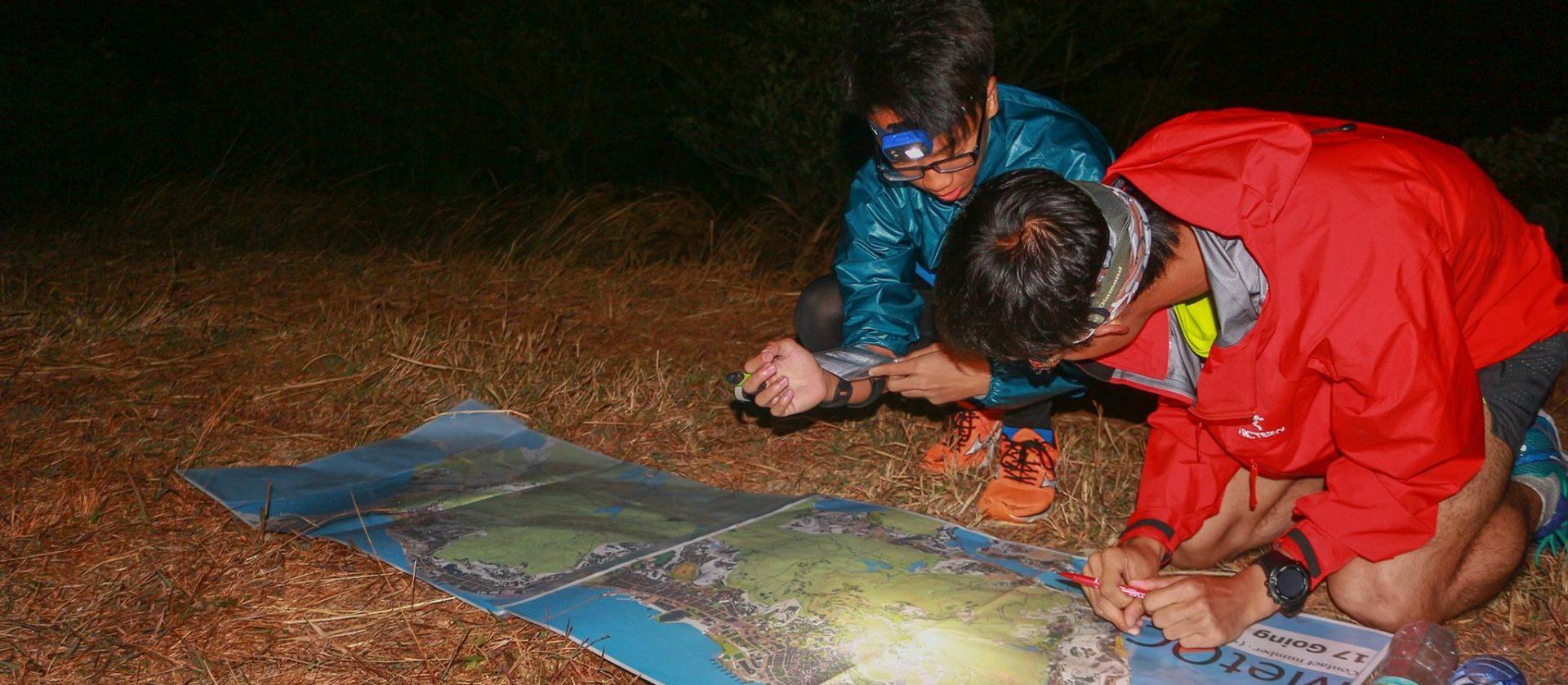 MetOC 都會定向會 | 香港定向比賽 Orienteering in Hong Kong